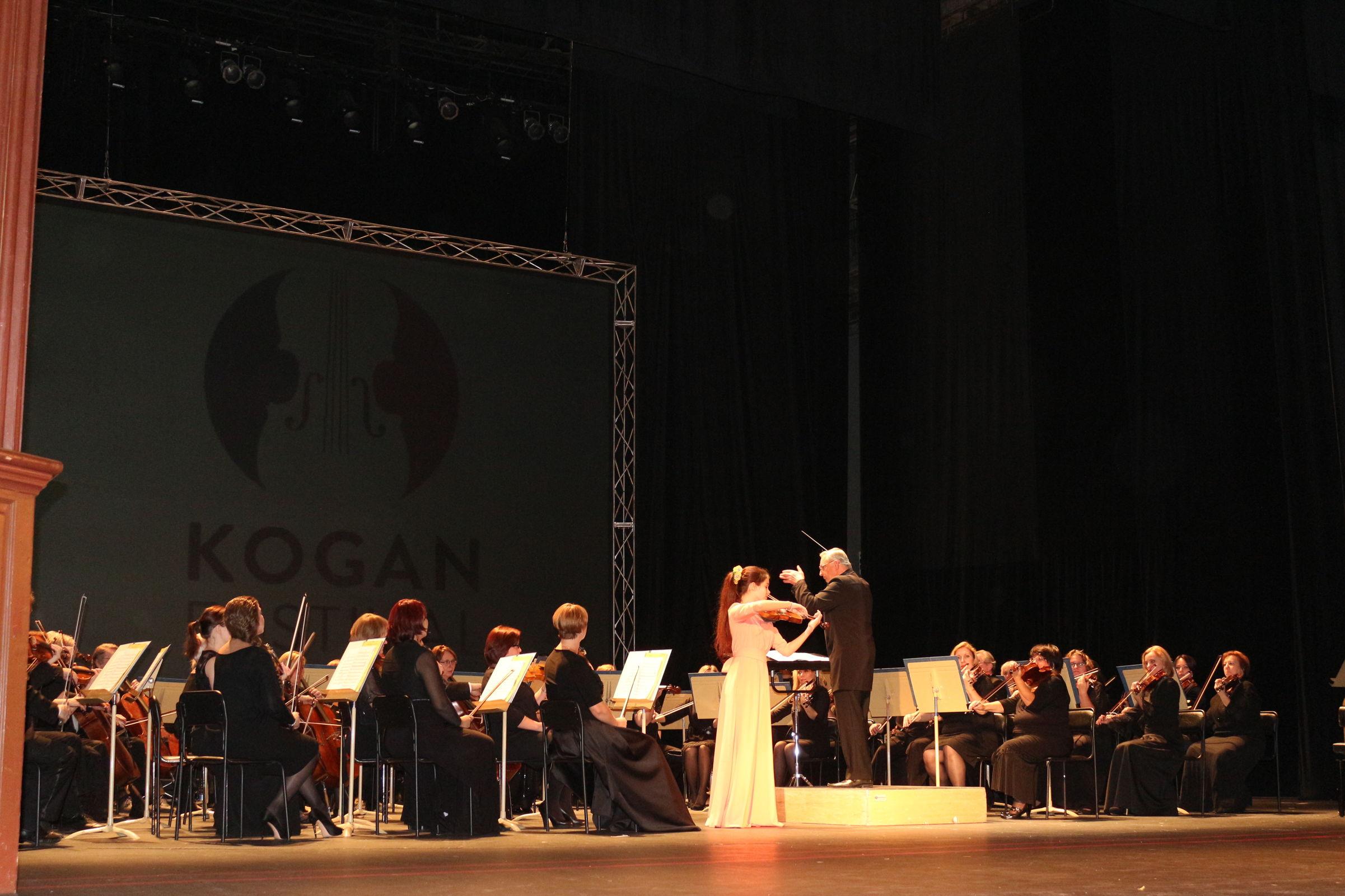 Концерты «Коган-фестиваля» проходят в онлайн-формате