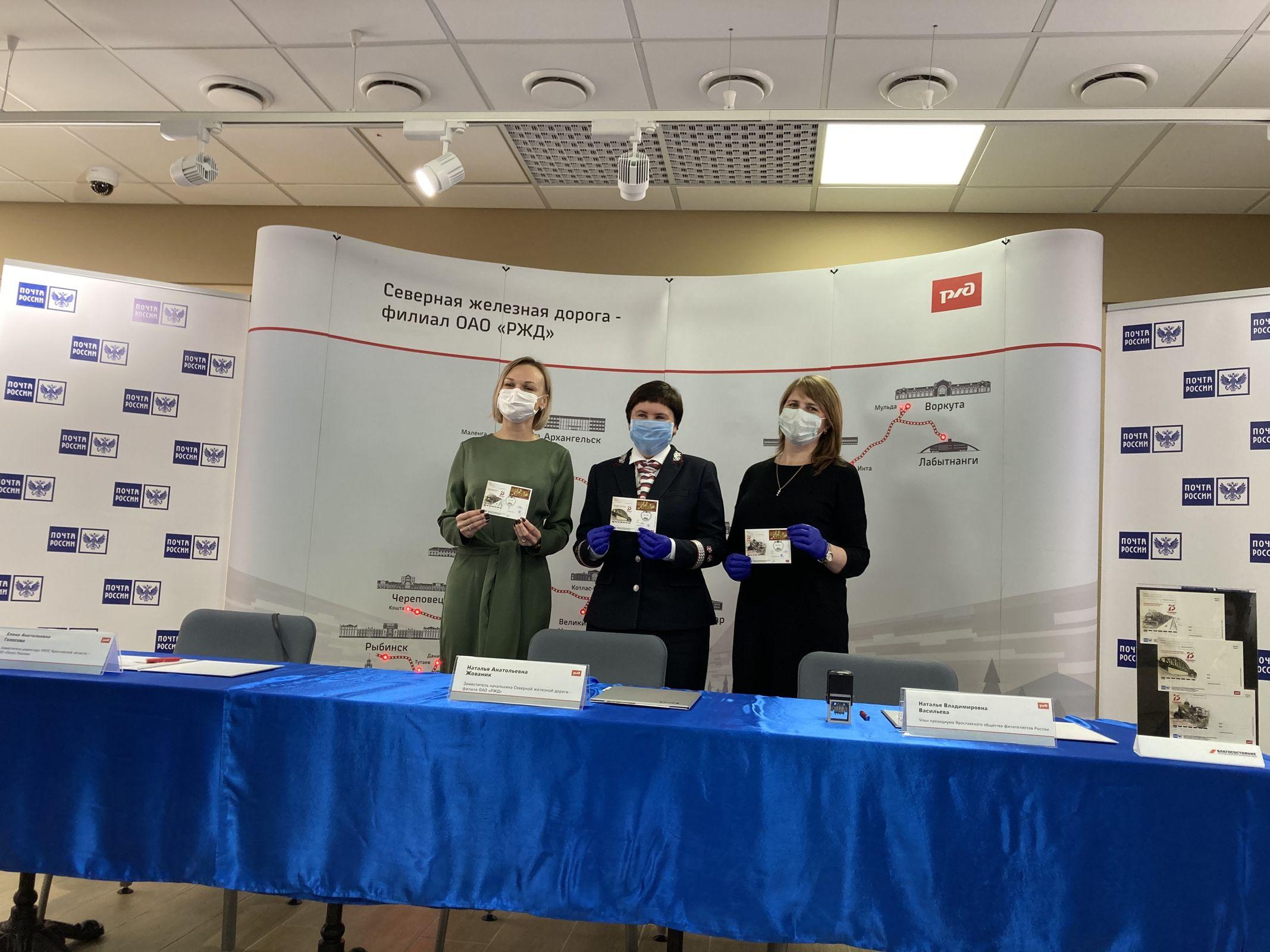 В честь 75-летия Победы состоялось спецгашение открыток, посвященных железнодорожникам