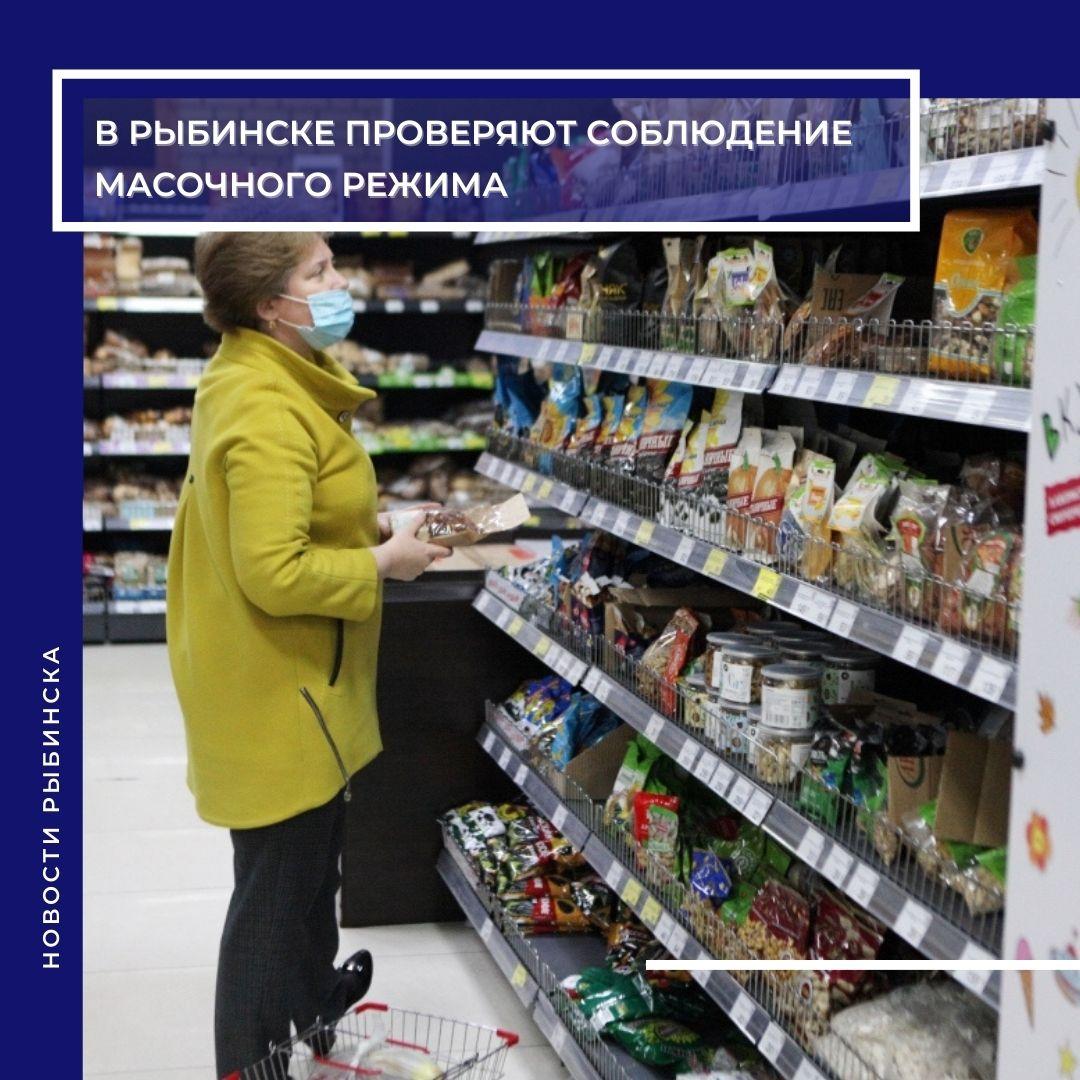 В Рыбинске за период пандемии оштрафовали 354 нарушителей масочного режима
