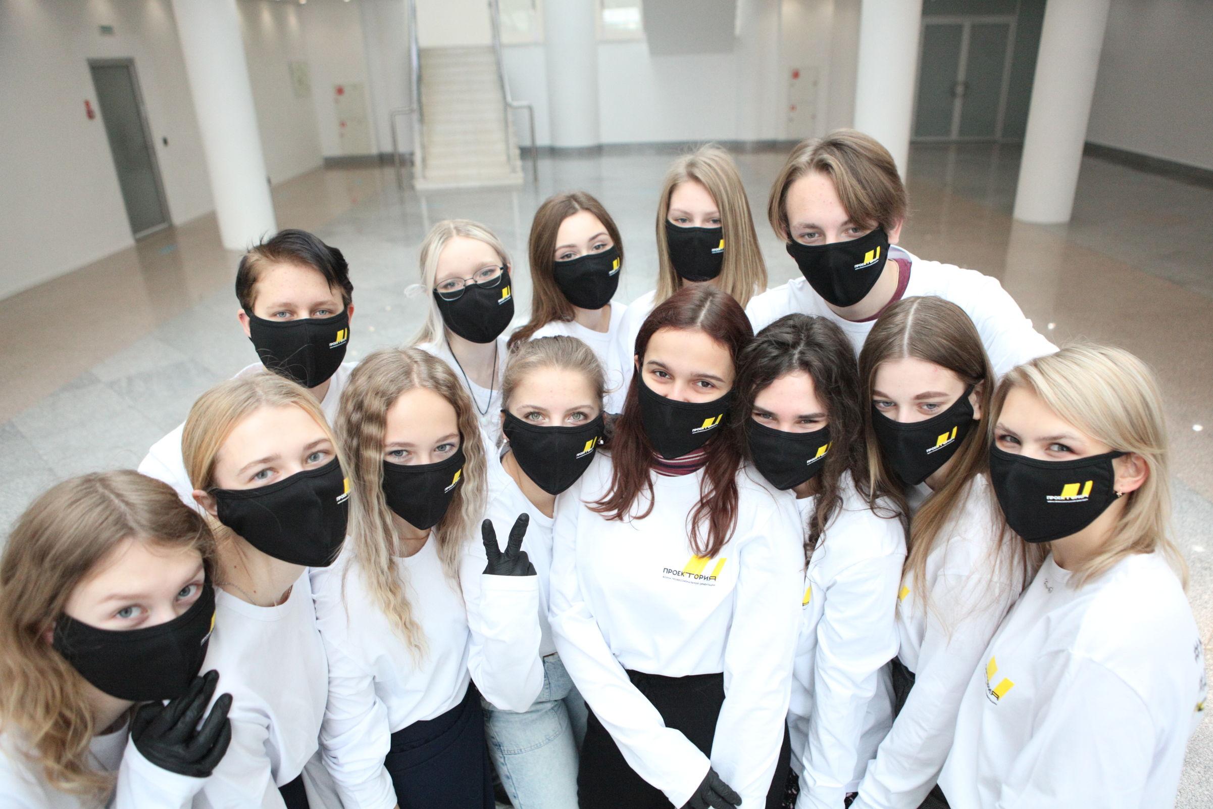 Герои нашего времени. Участники форума «ПроеКТОриЯ» предложили новые способы борьбы с коронавирусом