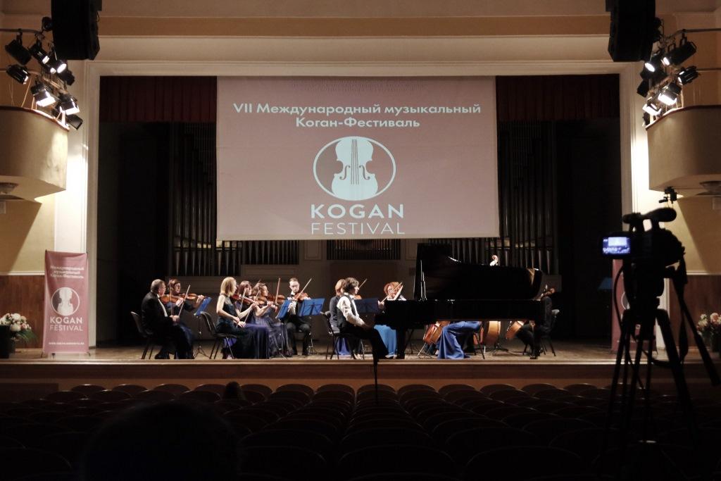 Юные ярославские скрипачи получили награды «Коган-феста»