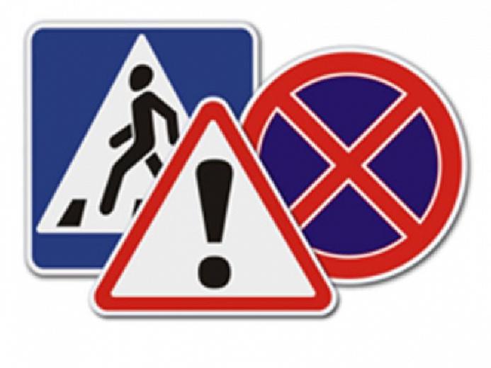Мэрия: в центре Ярославля ограничат движение транспорта
