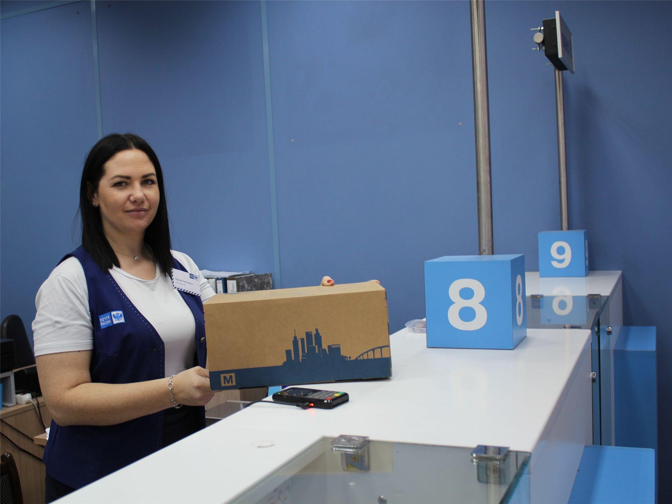 6 лайфхаков для безопасного шопинга от Почты России в преддверии сезона распродаж года