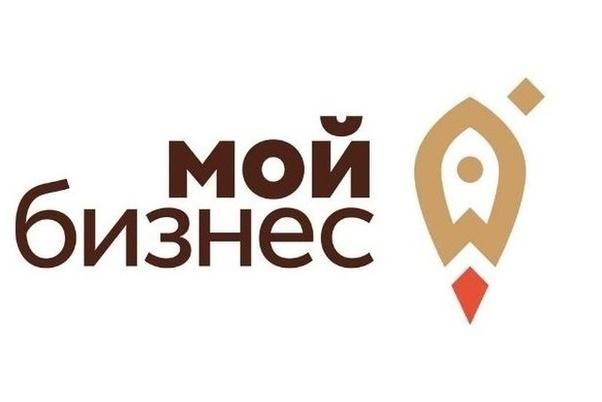 Региональный малый и средний бизнес выполнил заказы крупнейших компаний на 15,8 млрд рублей