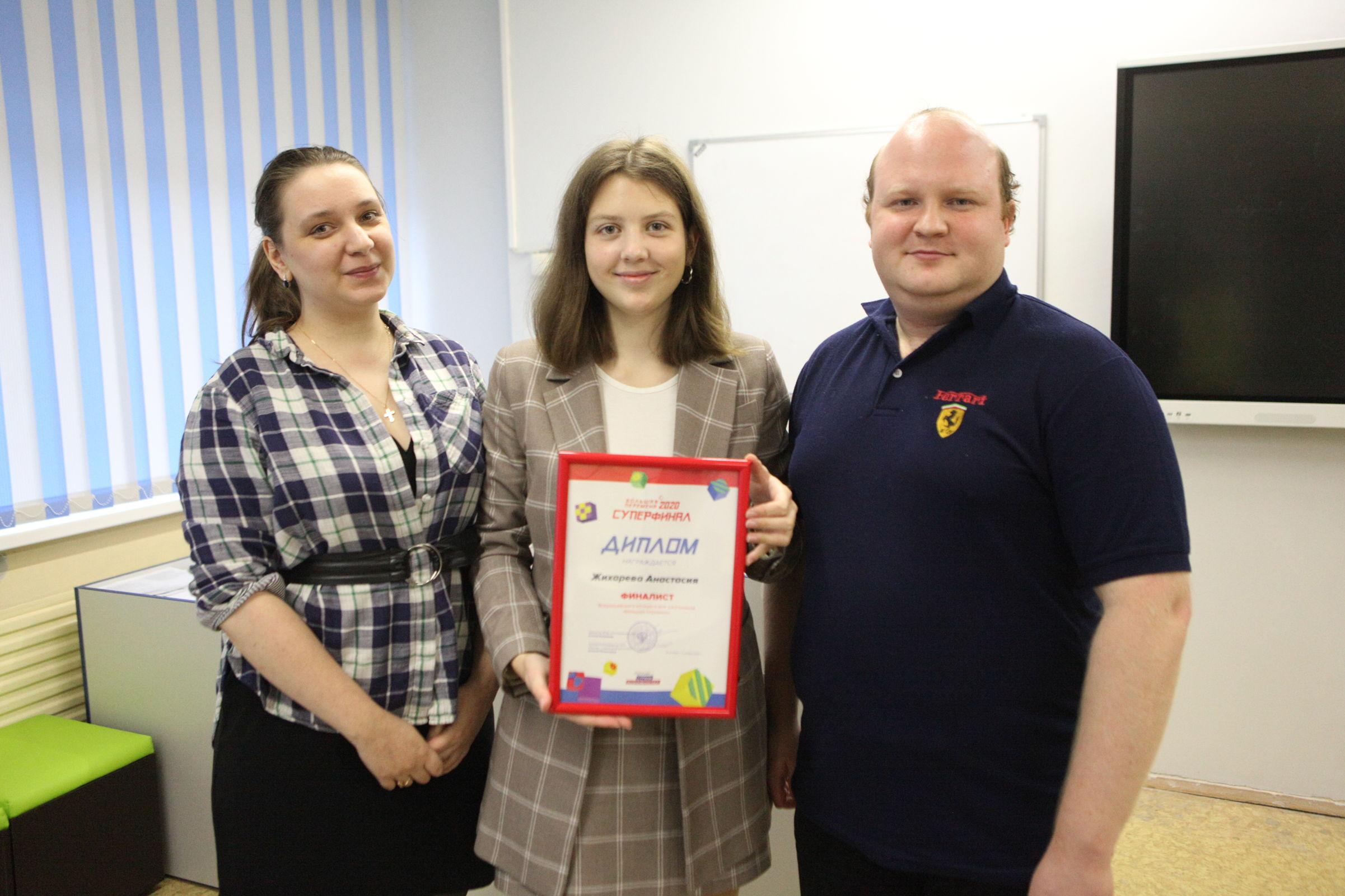 Как выиграть миллион: школьница из Ярославле рассказала о секрете успеха в конкурсе «Большая перемена»