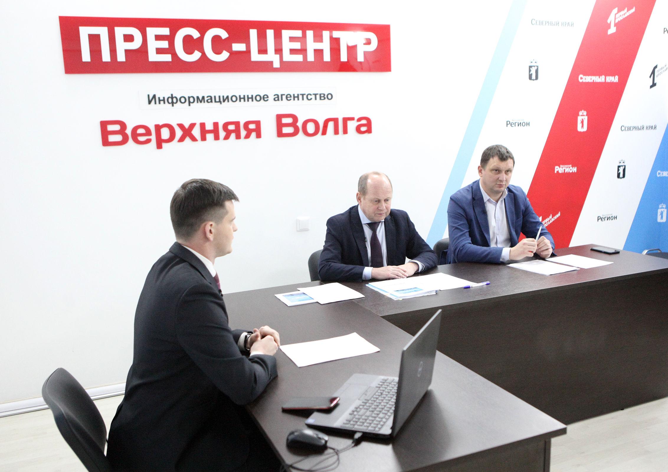 Публичные слушания по проекту областного бюджета на трехлетний период прошли в режиме онлайн