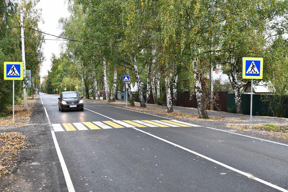 Семь улиц Ярославля отремонтировали в рамках проекта «Улица Победы»