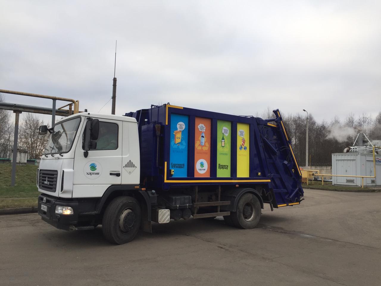 В Ярославской области весь мусоровывозящий спецтранспорт оборудовали системой ГЛОНАСС