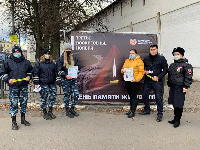 В Ярославле с начала года в ДТП погибло 28 человек