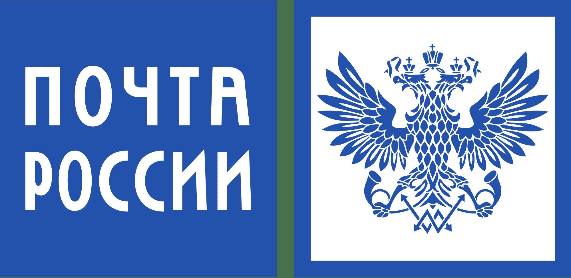 Годовой отчет «Почты России» выиграл в номинации «Лучший дебют» конкурса МосБиржи