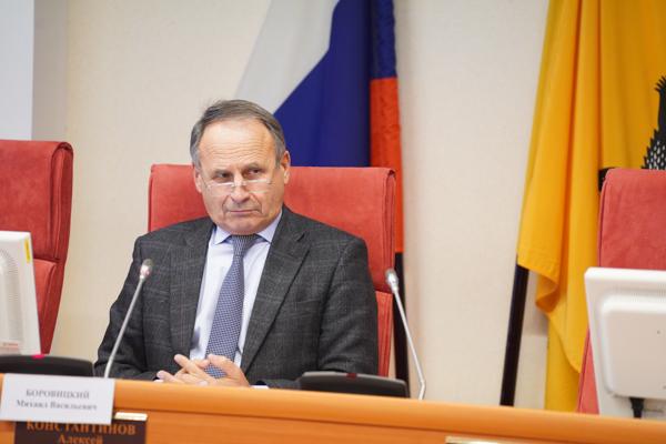 В Ярославской облдуме приняли обращение в Госдуму об ужесточении наказаний для педофилов