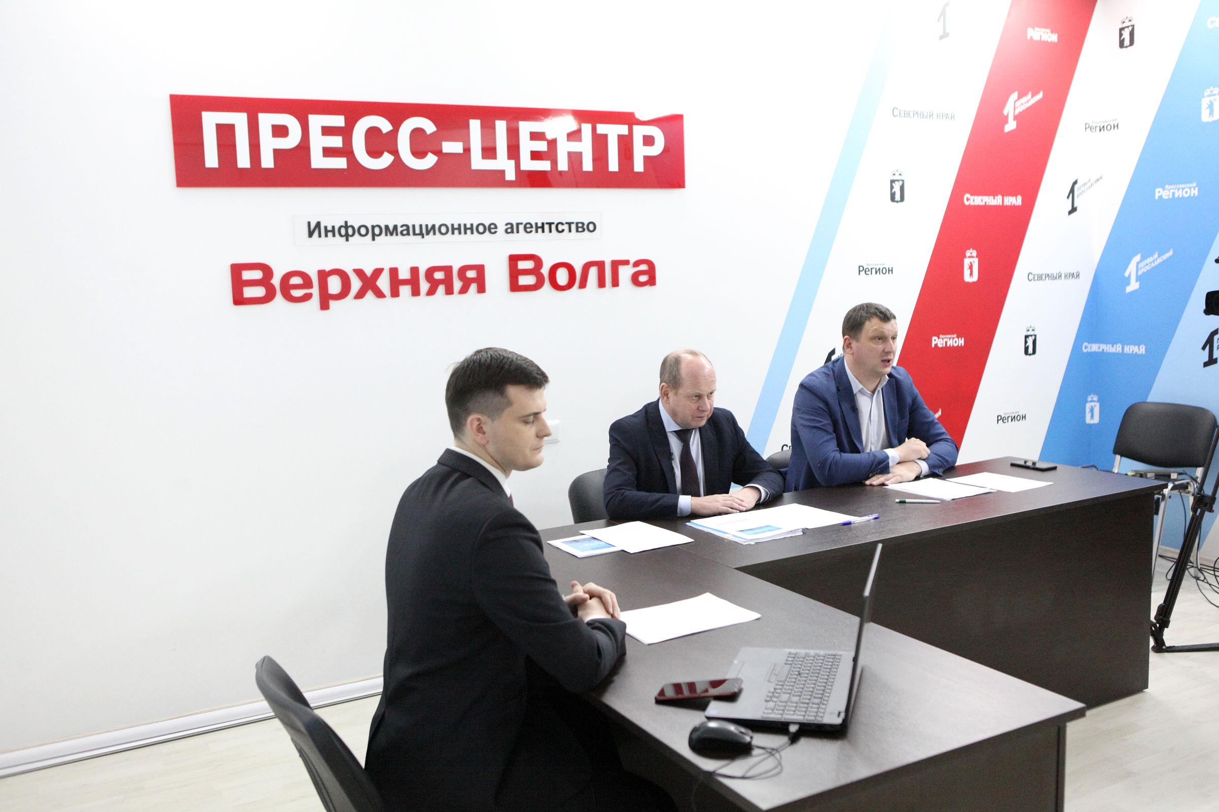 Слушания в новом формате. Обсуждение проекта областного бюджета прошло в режиме онлайн