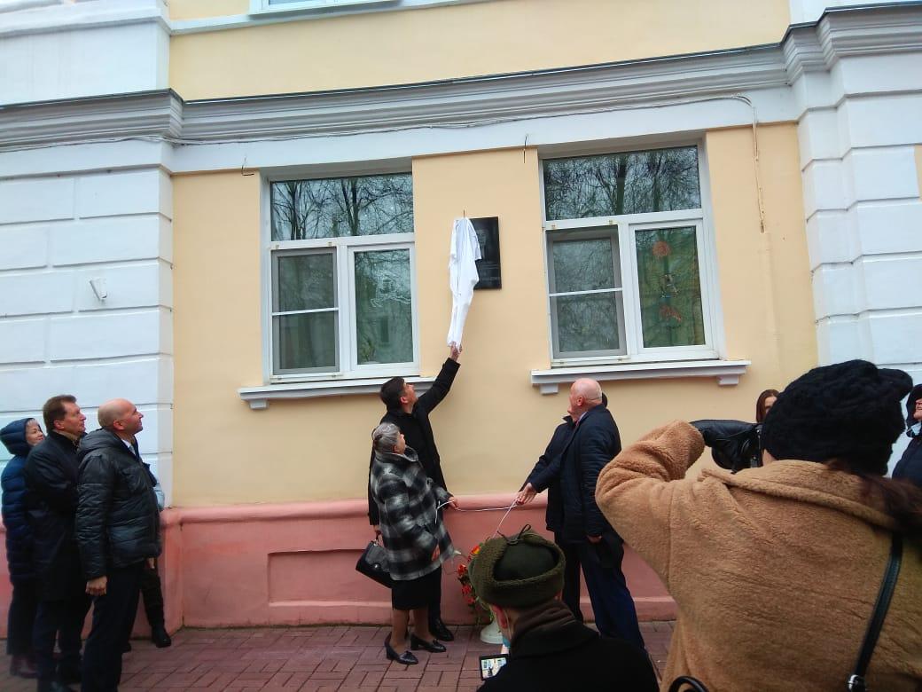 В центре Ярославля открыли мемориальную доску в честь основателя региональной педиатрической школы