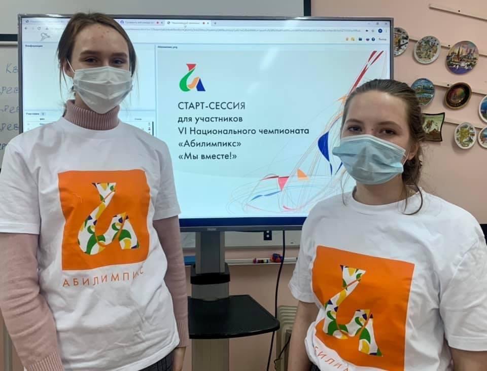 Ярославская команда принимает участие в VI национальном чемпионате «Абилимпикс»