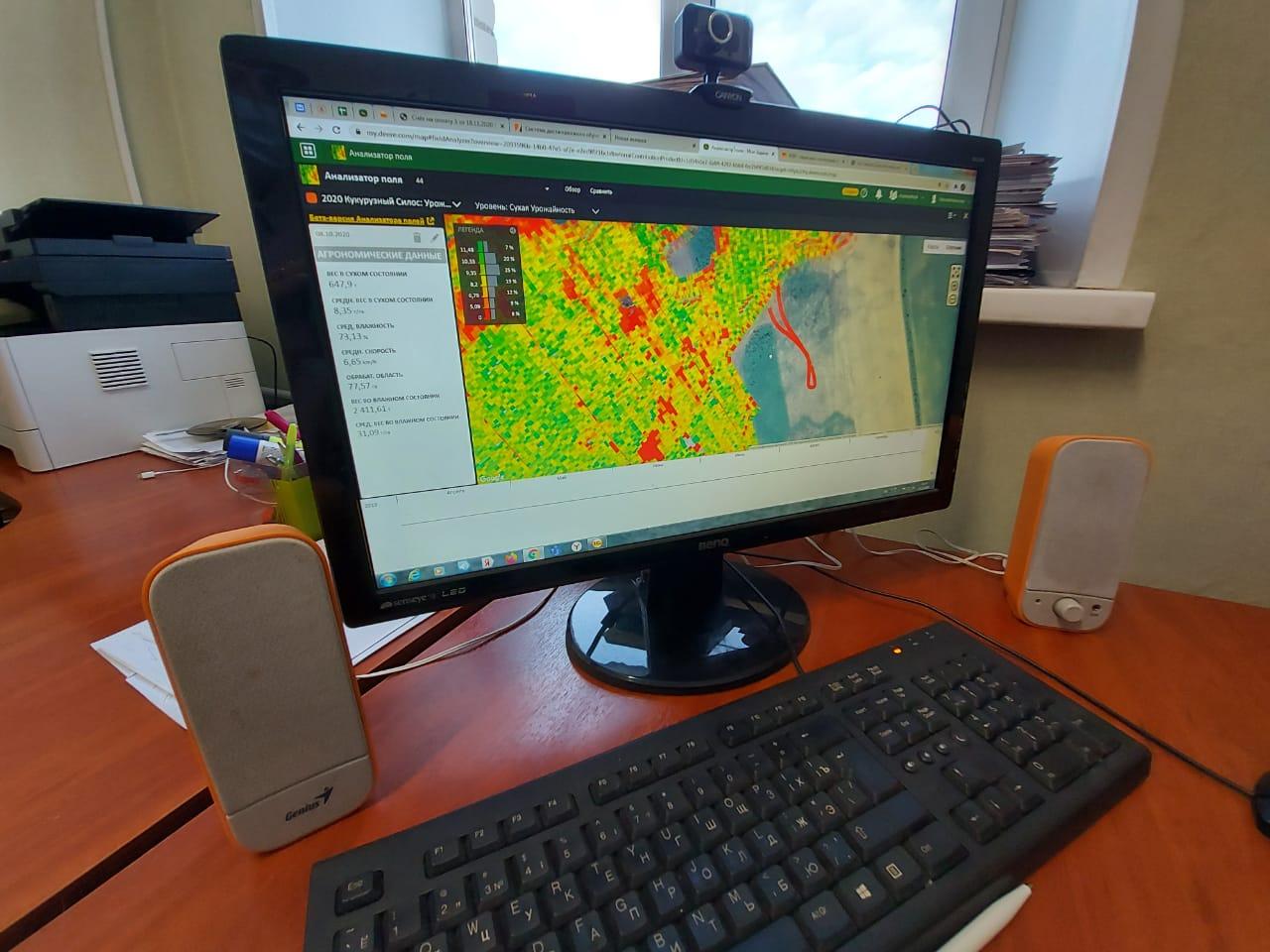 Лучшие региональные практики в сфере АПК будут определены на конкурсе «Агротехнологии будущего»