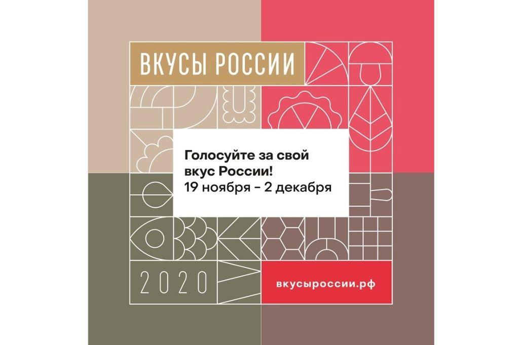 Ярославские бренды способствуют развитию гастрономического туризма в России