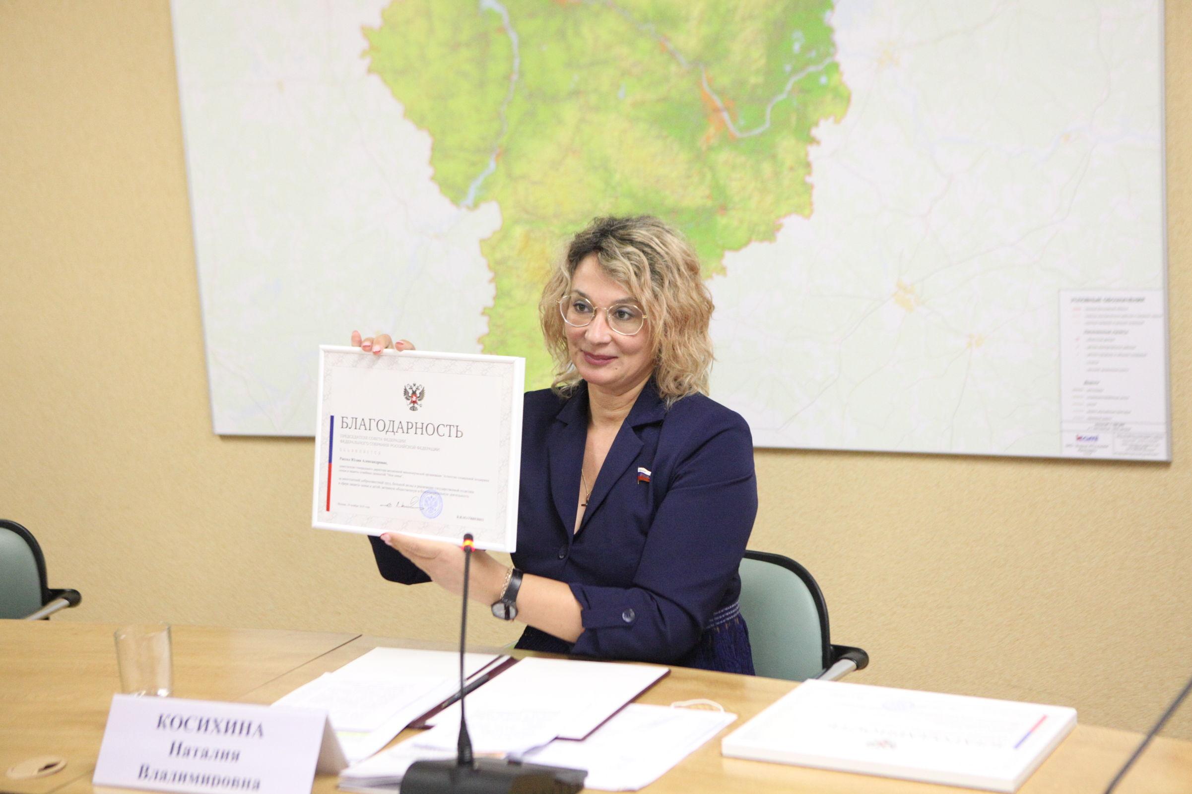Современные подходы к выявлению и сопровождению одаренных детей обсудили в правительстве области