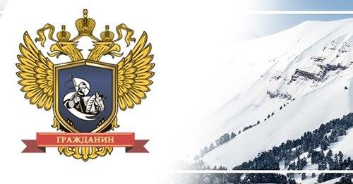 12 декабря пройдет Всероссийский тест на знание Конституции