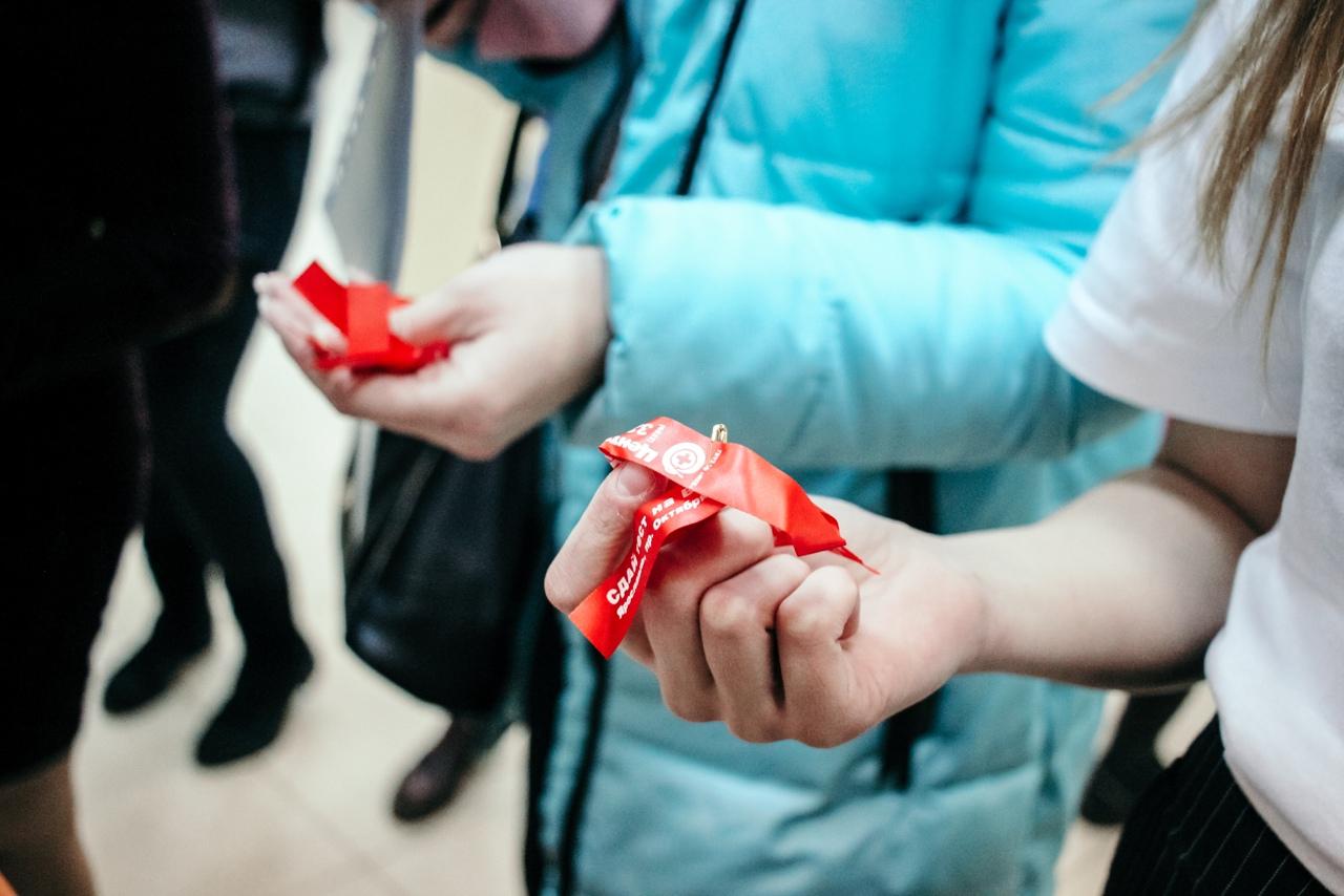 Ярославские школьники и студенты включились в работу по профилактике ВИЧ-инфекции