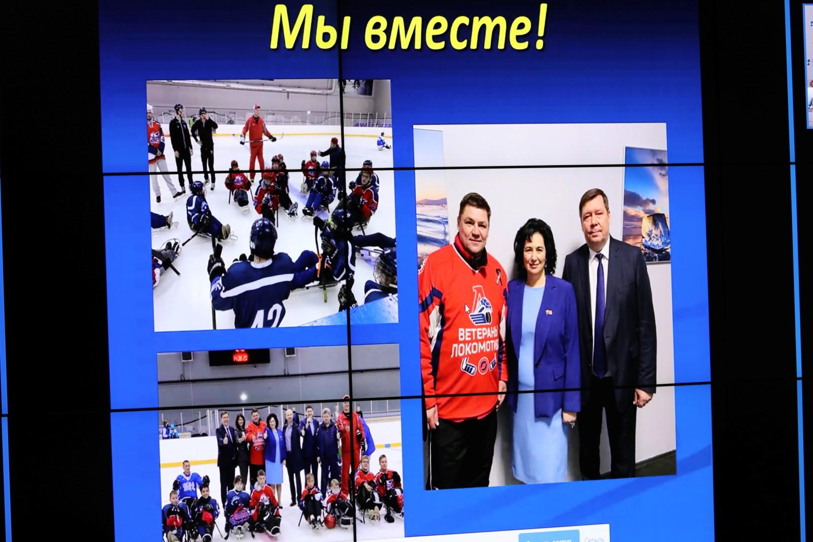 Ярославская команда по следж-хоккею готовится к первой игре