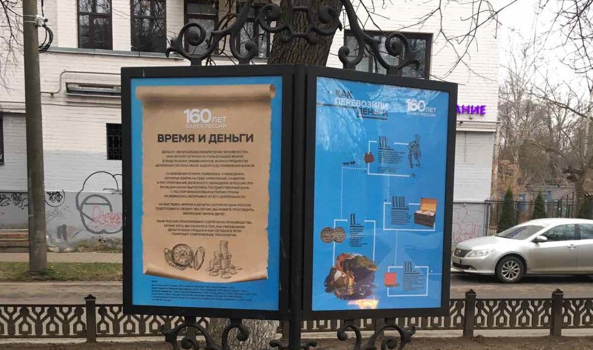 На бульваре в центре Ярославля открылась выставка об истории денег