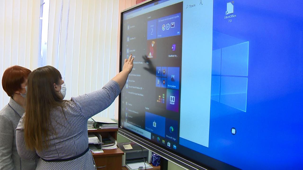 90 школ и колледжей Ярославской области получают современное компьютерное оборудование
