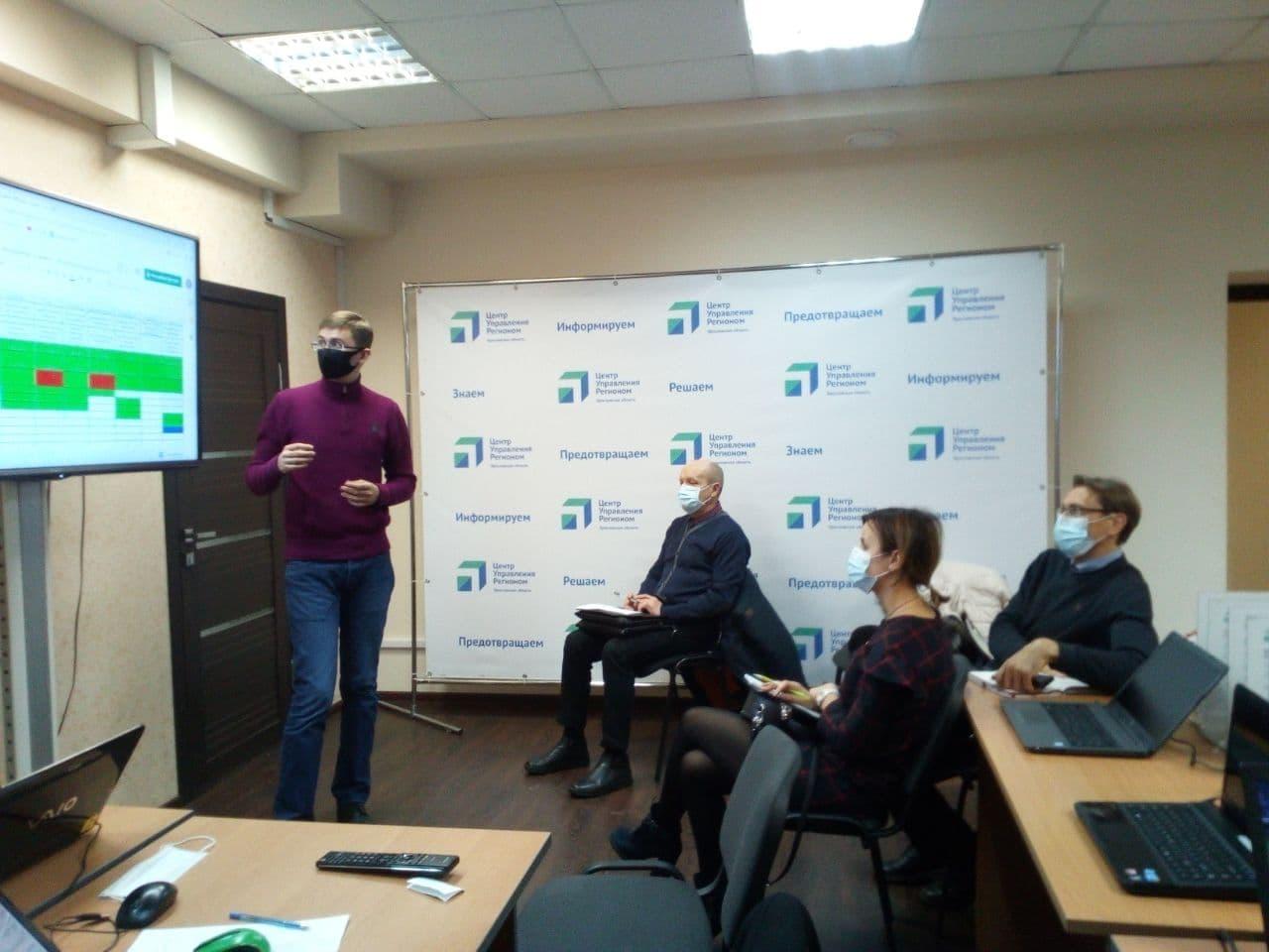 Центр управления регионом провел семинар для сотрудников департаментов, организующих работу с обращениями граждан