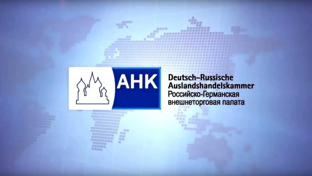 Ярославские предприниматели могут обсудить перспективы кооперации в сфере водоснабжения с немецкими коллегами
