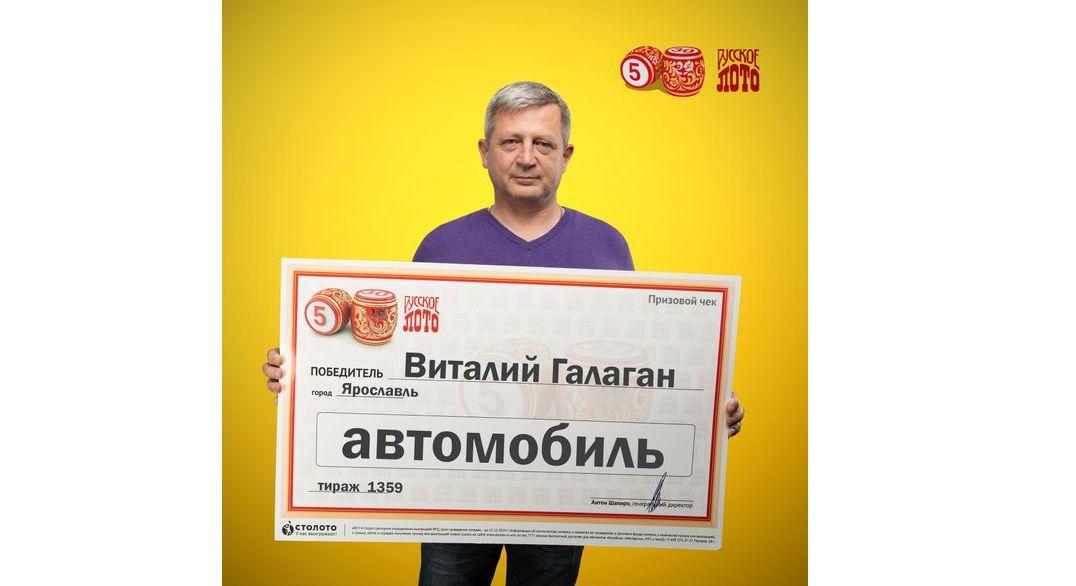 Ярославец получил приз в 600 тысяч, пока ждал жену из салона красоты