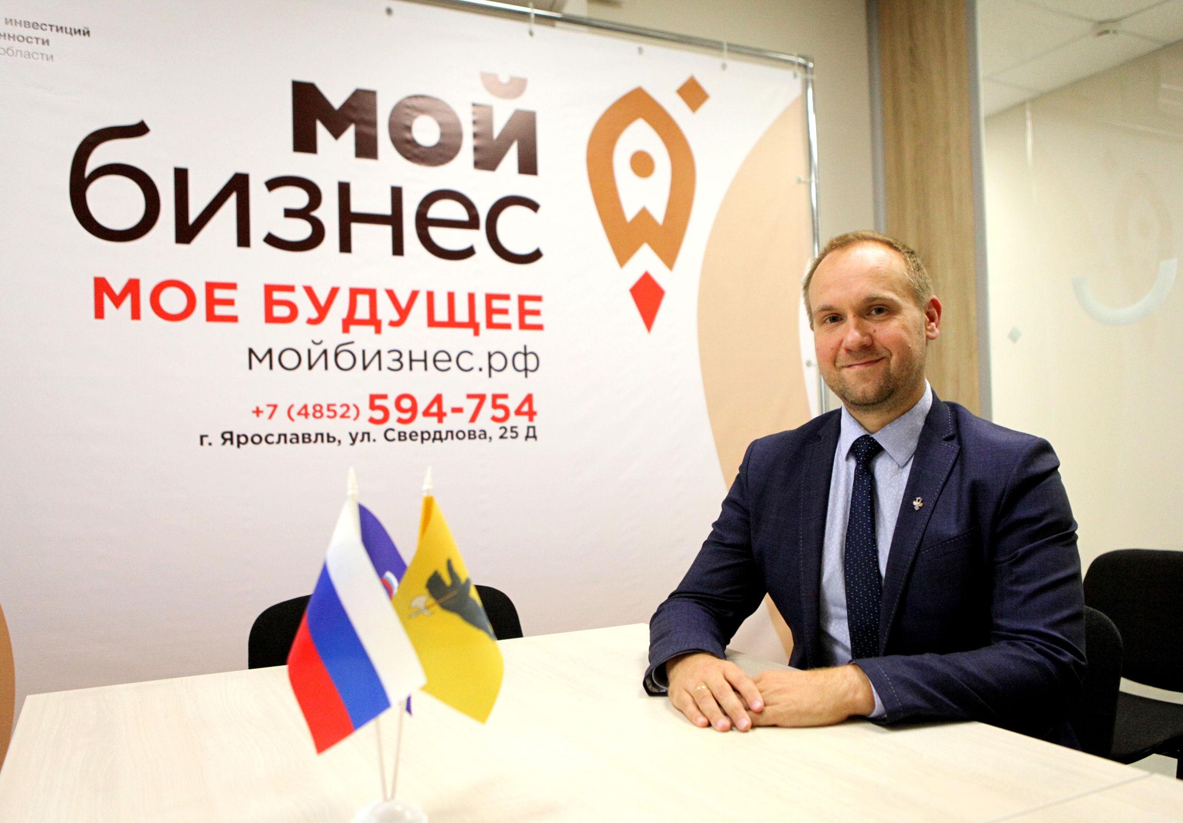 Кислород для экономики. Фонд поддержки малого и среднего предпринимательства Ярославской области фиксирует рост обращений