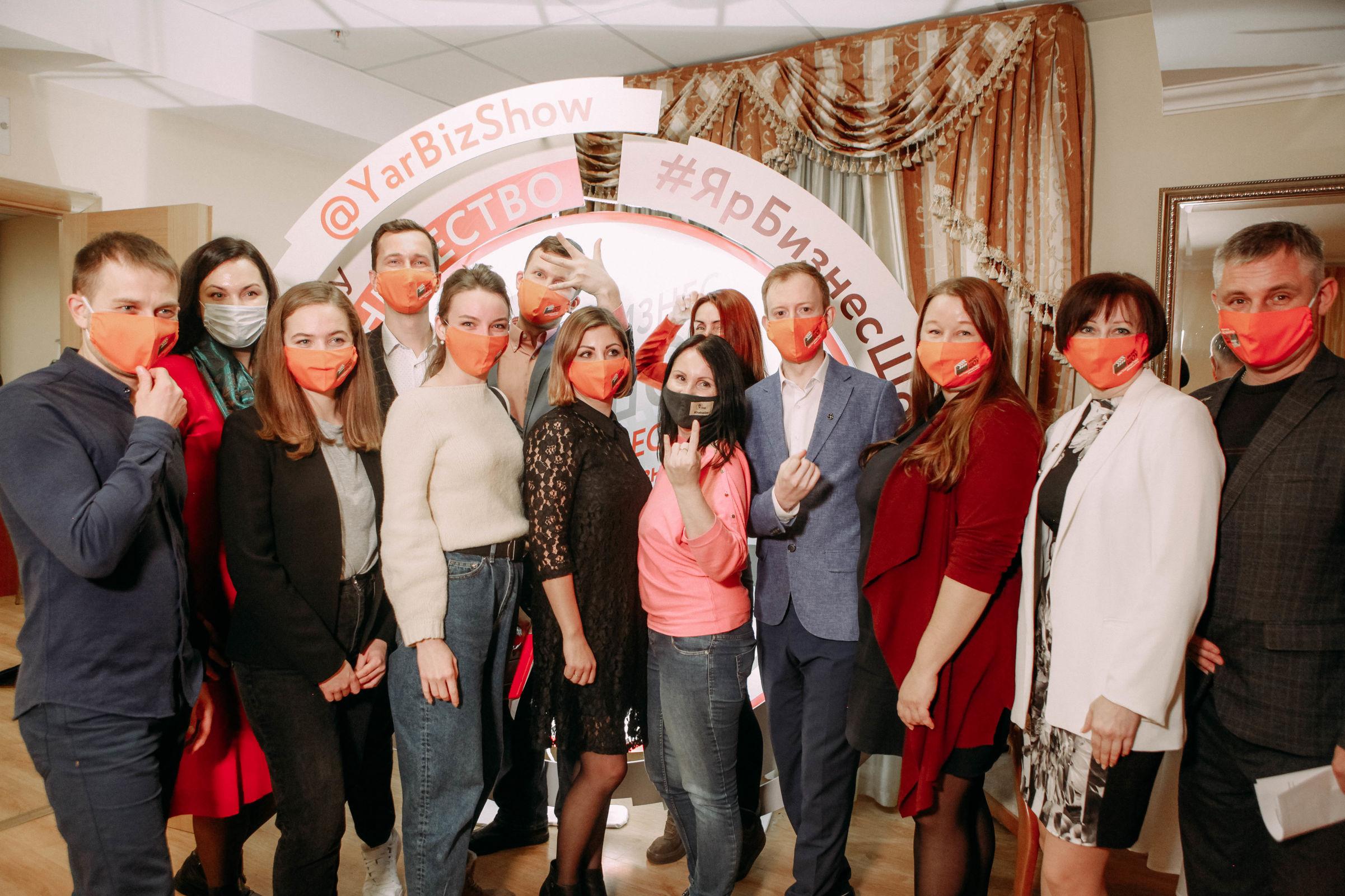 В Ярославле проходит конкурс для предпринимателей Бизнес-шоу «Наставничество» #ЯрБизнесШоу
