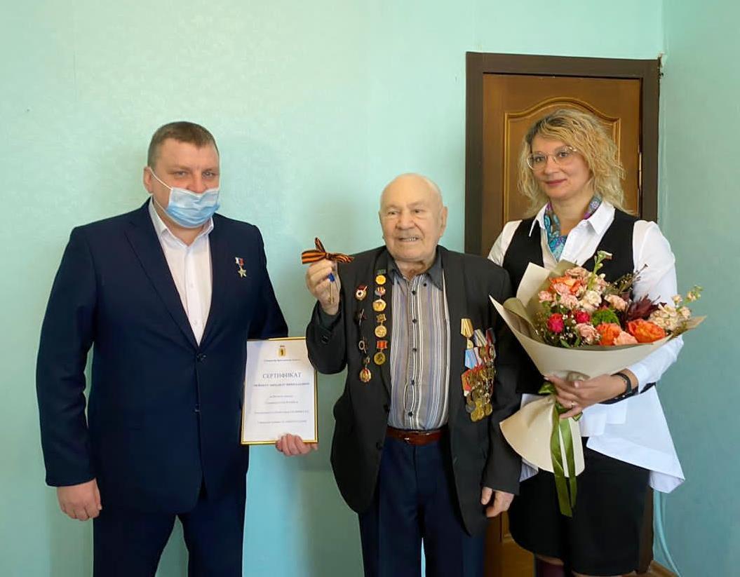 В Ярославской области ветеран Великой Отечественной войны отпраздновал новоселье