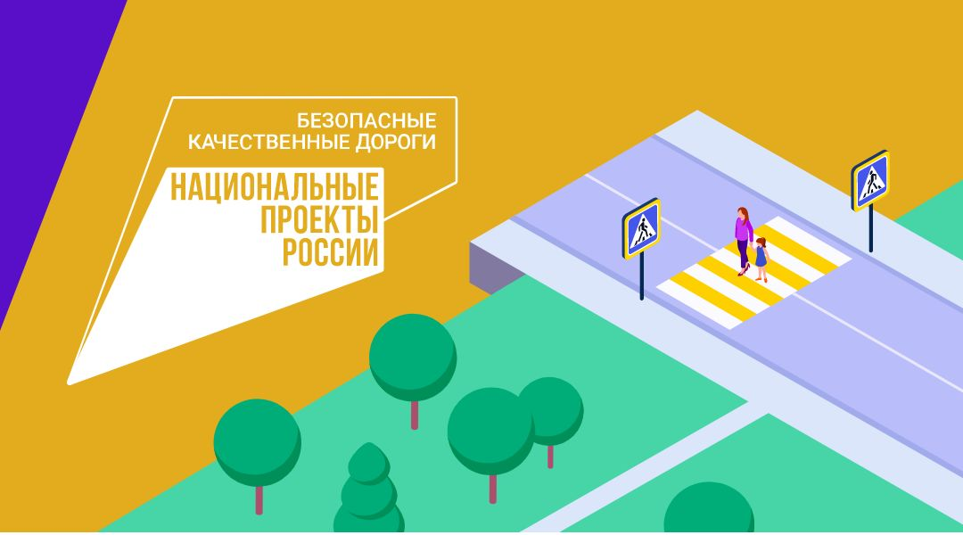 Школьники Ярославской области приняли участие в онлайн-олимпиаде «Безопасные дороги»