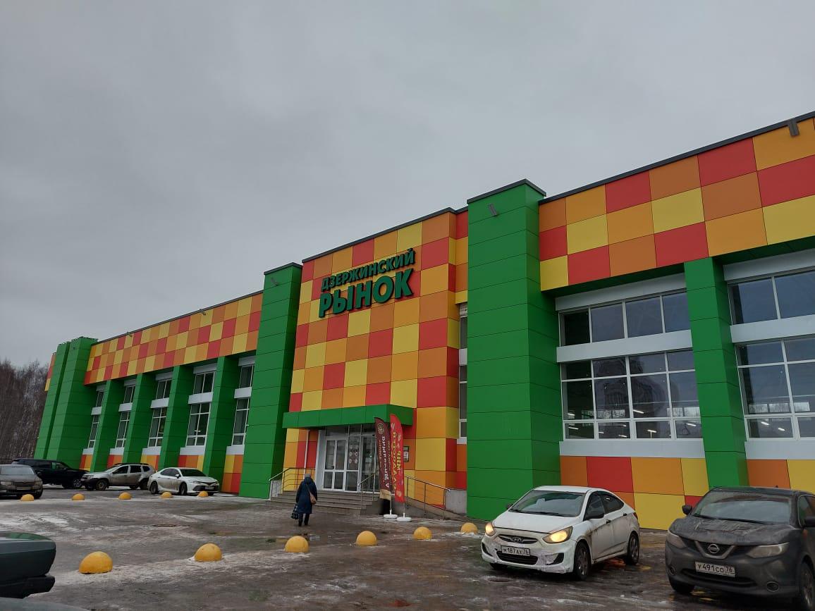 Число торговых мест для местных сельхозпроизводителей в Ярославской области увеличилось