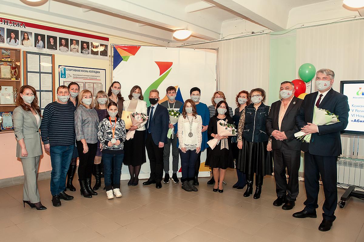 Призеры национального чемпионата «Абилимпикс» получили награды