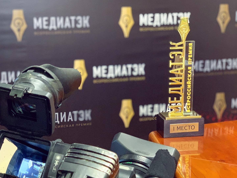 Проект филиала «Россети Центр Ярэнерго» – победитель всероссийского конкурса «МедиаТЭК»