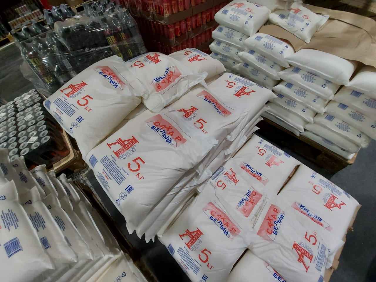 Ярославские торговые предприятия подписали соглашения о стабилизации цен на сахар и масло