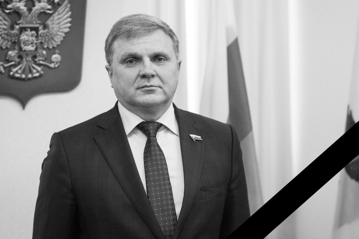 Церемония прощания с погибшим председателем Яроблдумы Алексеем Константиновым пройдет 2 января