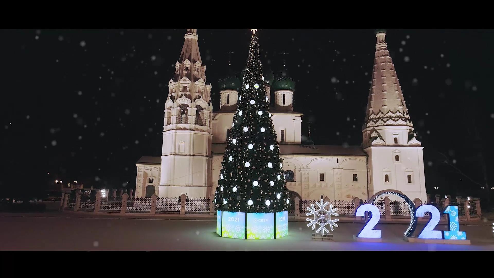 В соцсетях выложили кадры новогоднего Ярославля