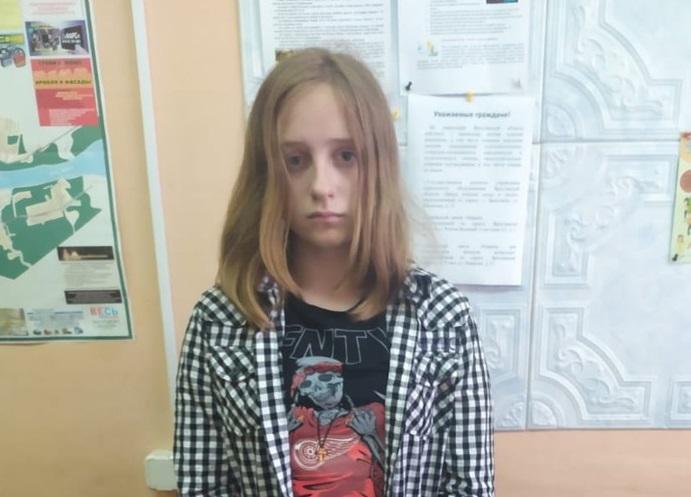 В Ярославской области ищут 12-летнюю девочку с розовыми волосами