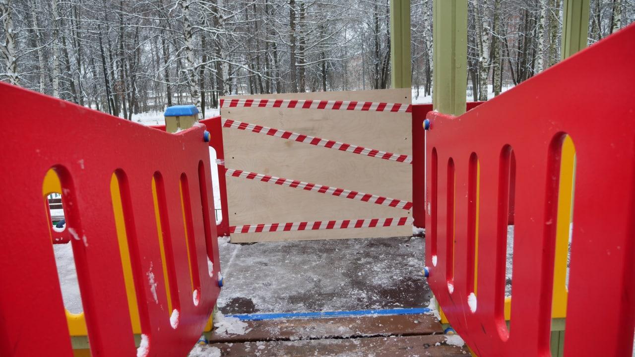 В Ярославле в парке «Нефтяник» ограничили доступ на горки после сообщений жителей в соцсетях