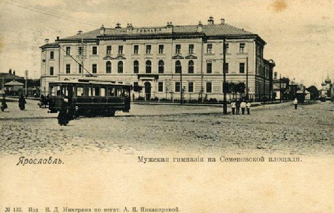 В Ярославской области в этом году отметят 130-летие со дня рождения Максима Богдановича