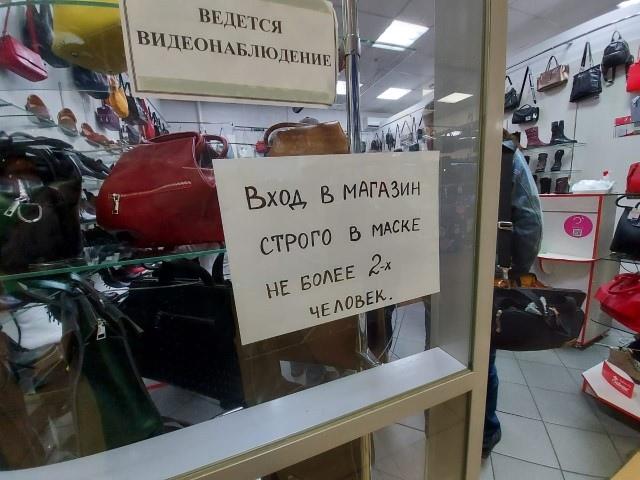 «Доска позора» и штраф до 300 тысяч: в Ярославской области в праздники проверили соблюдение масочного режима