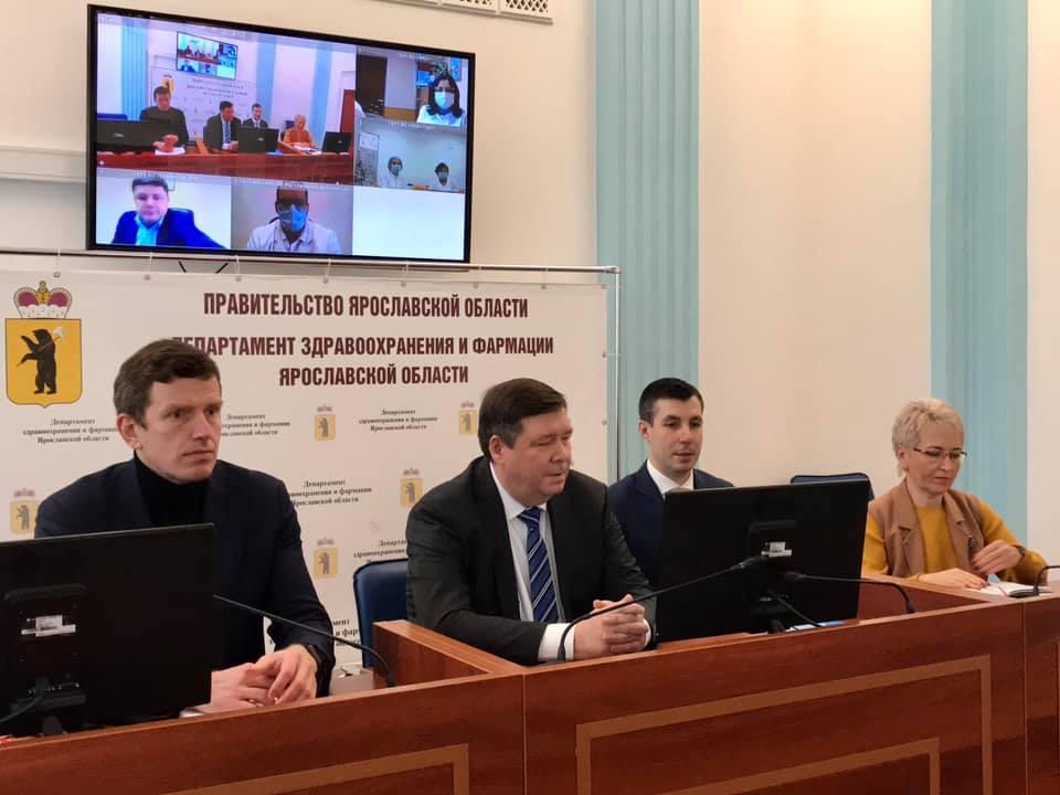 В Ярославской области назначили нового директора департамента здравоохранения и фармации