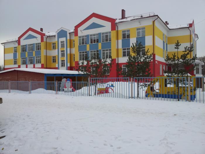 В Рыбинске повышается плата за детский сад