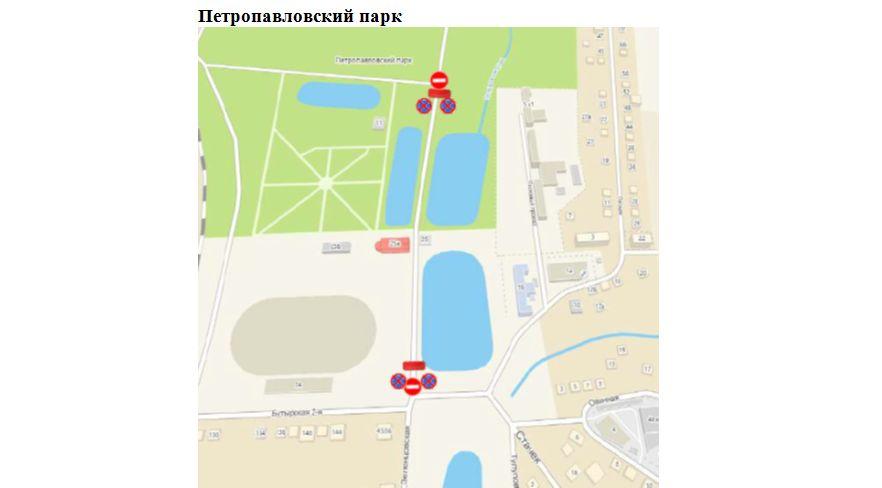 На Крещение в Ярославле вводят ограничения на парковку и проезд