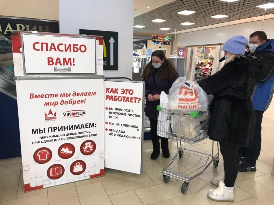 В Рыбинске проходит благотворительная акция по сбору вещей для нуждающихся