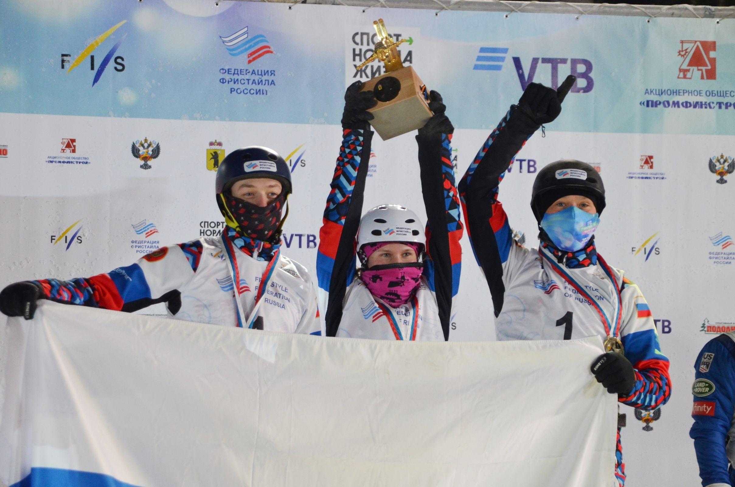 Сборная России выиграла этап Кубка мира по акробатике в Ярославле в командных соревнованиях