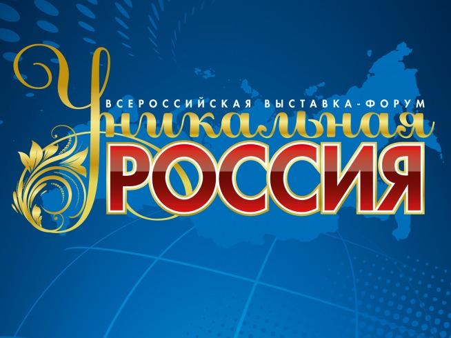 Ярославских мастеров народных художественных промыслов приглашают к участию во всероссийской выставке «Уникальная Россия»
