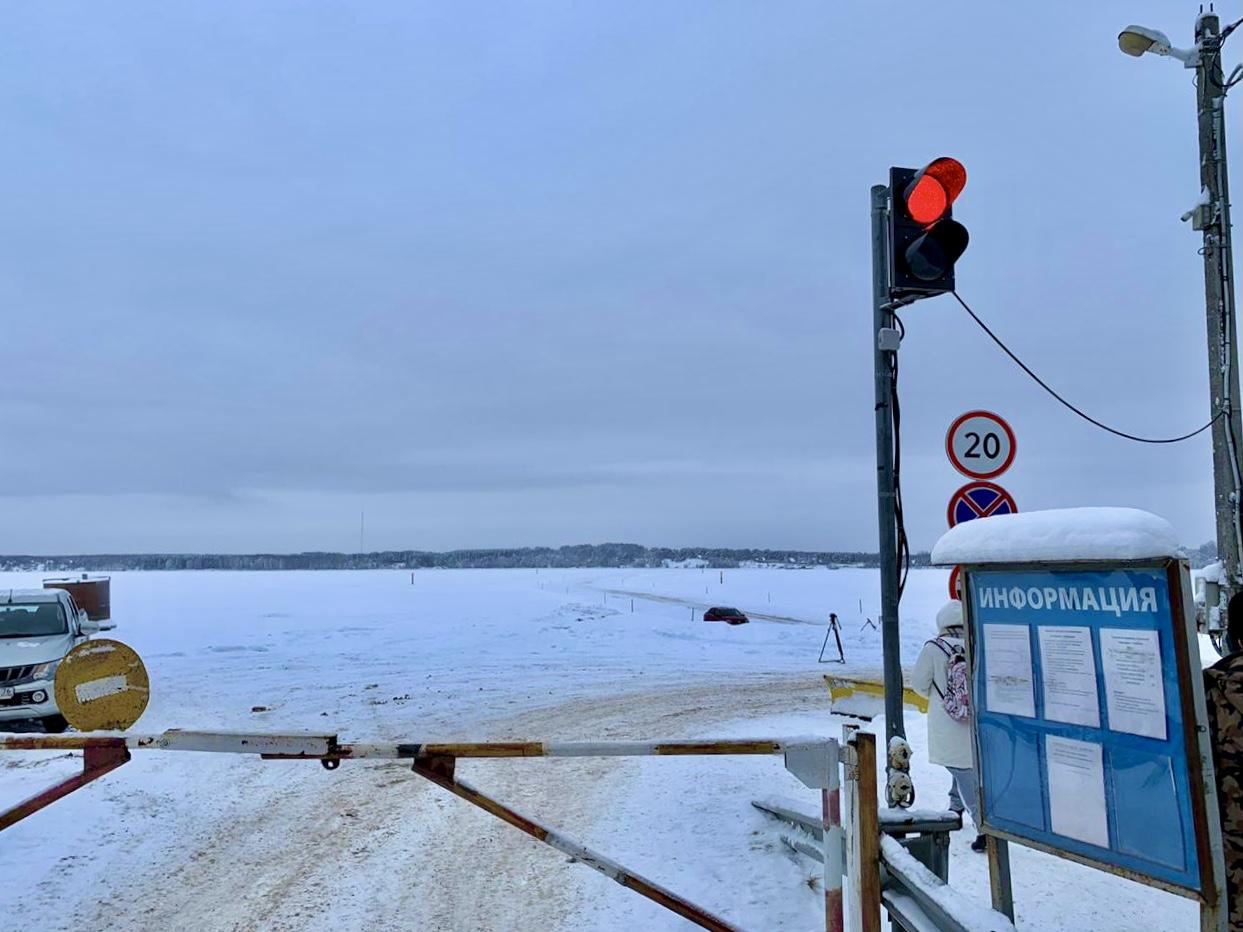 В Ярославской области открылась ледовая автомобильная переправа, соединяющая два района